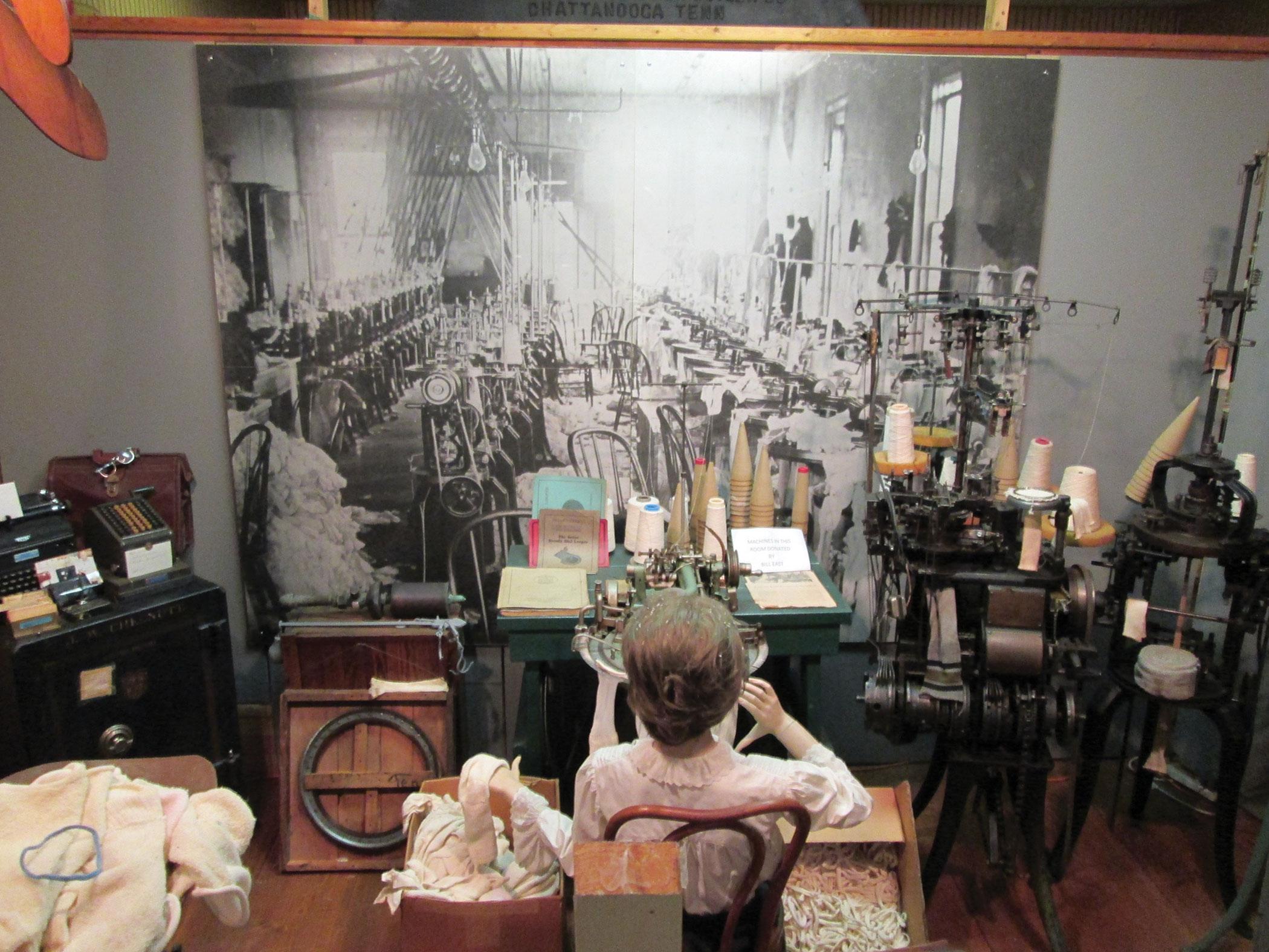 Englewood-Textile-Museum